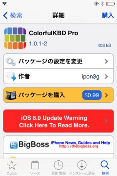 jbapp-colorfulkbdpro-02