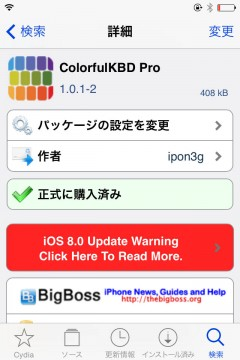 jbapp-colorfulkbdpro-03