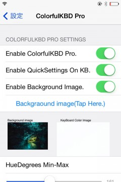 jbapp-colorfulkbdpro-11