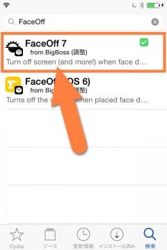 jbapp-faceoff7-02