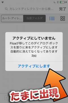 jbapp-filzafilemanager-14