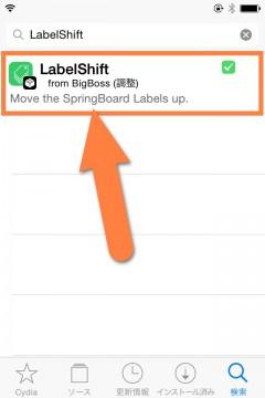 jbapp-labelshift-02