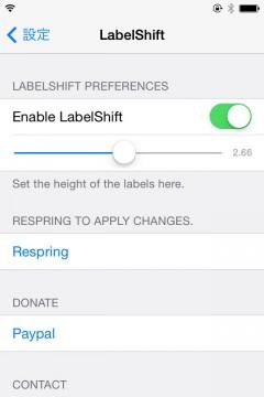 jbapp-labelshift-07