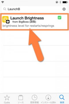 jbapp-launchbrightness-02