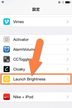 jbapp-launchbrightness-06