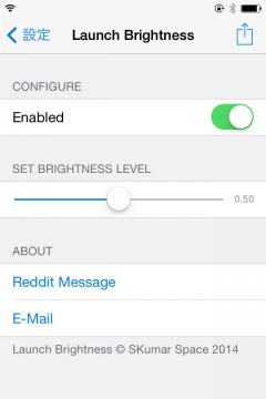 jbapp-launchbrightness-07
