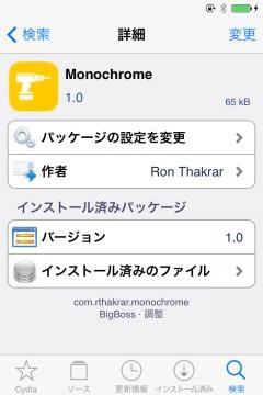 jbapp-monochrome-03