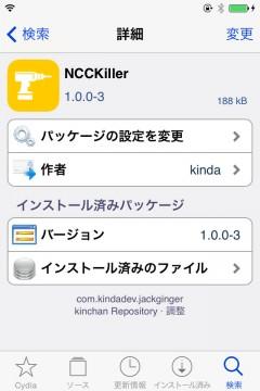 jbapp-ncckiller-02