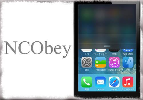 jbapp-ncobey-01
