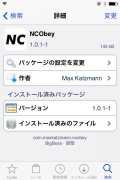 jbapp-ncobey-03