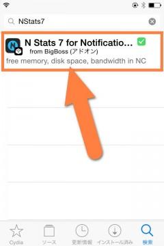 jbapp-nstats7-for-notificationcenter-02
