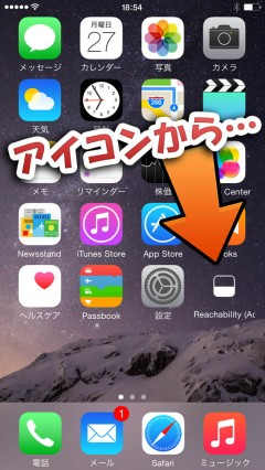 jbapp-reachabilityactionflipswitch-06