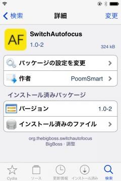 jbapp-switchautofocus-03