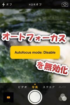 jbapp-switchautofocus-04