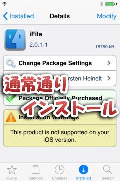 pangu8-jailbreak-ifile-fix-ios8-patched-02