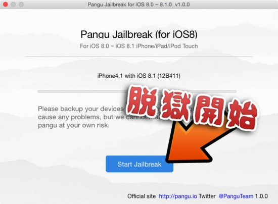 how-to-ios80-ios81-untethered-jailbreak-pangu8-for-mac-02