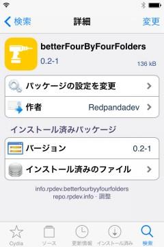 jbapp-betterfourbyfourfolders-02