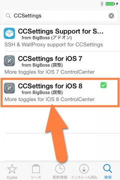 jbapp-ccsettings-for-ios8-02