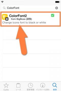 jbapp-colorfont2-02