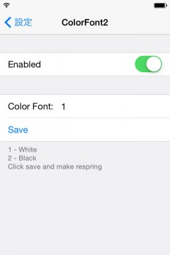 jbapp-colorfont2-09