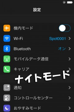 jbapp-eclipse2-ios8-04