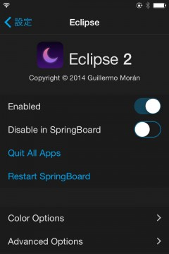 jbapp-eclipse2-ios8-10