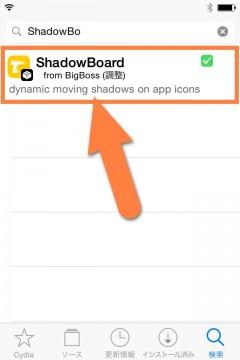 jbapp-shadowboard-02