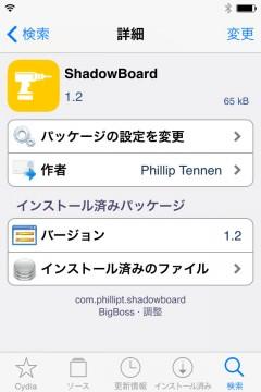 jbapp-shadowboard-03