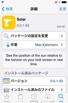 jbapp-solar-03