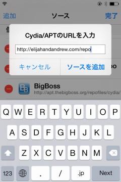 jbapp-touchideverywhere-beta-test-02