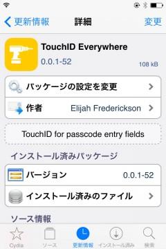 jbapp-touchideverywhere-beta-test-03