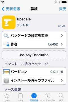 jbapp-upscale-02