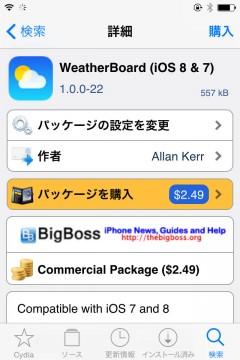 jbapp-weatherboard-ios7-ios8-02
