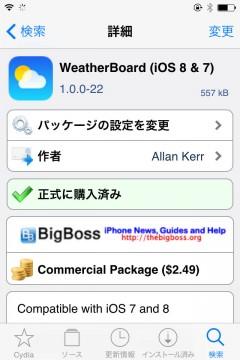 jbapp-weatherboard-ios7-ios8-03
