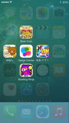 update-jbapp-apex2-ios7-and-ios8-v1011-support-ios8-03