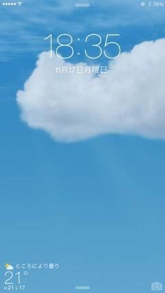 update-jbapp-forecast-v320111-support-ios8-03