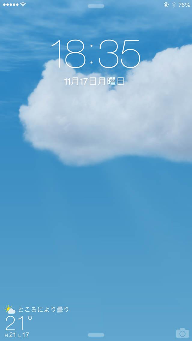 壁紙を動く天気予報にしてくれる Forecast のios 8対応版がリリース Jbapp Tools 4 Hack