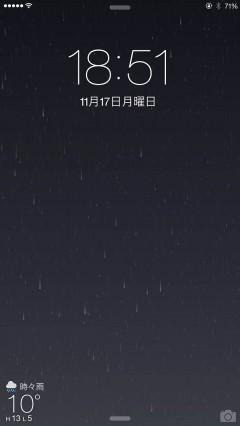 update-jbapp-forecast-v320111-support-ios8-04