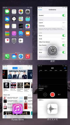 update-jbapp-gridswitcher-v15-support-ios8-03