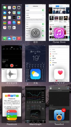 update-jbapp-gridswitcher-v15-support-ios8-04