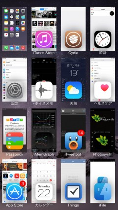 update-jbapp-gridswitcher-v15-support-ios8-05