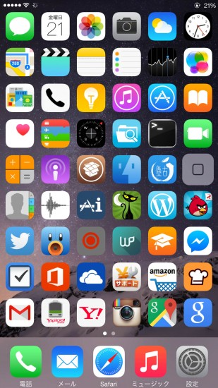 update-jbapp-moreicons-shrink-support-ios8-04