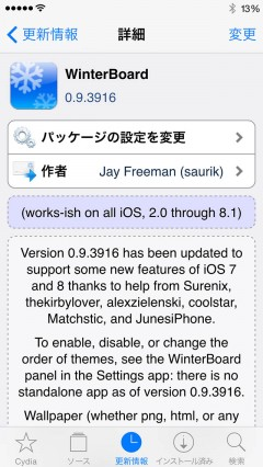 update-jbapp-winterboard-v093916-support-ios8-iphone6plus-02