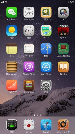 update-jbapp-winterboard-v093916-support-ios8-iphone6plus-03