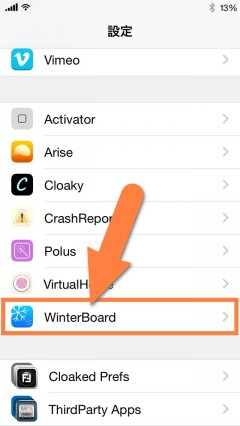 update-jbapp-winterboard-v093916-support-ios8-iphone6plus-04