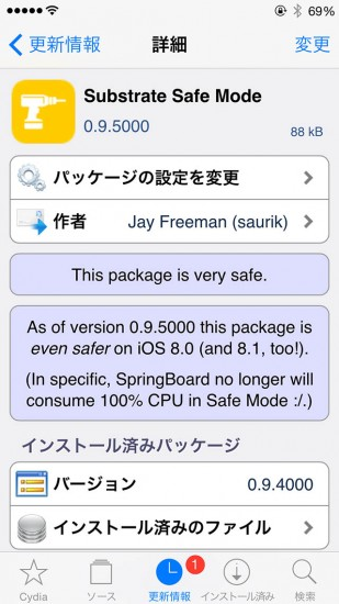 update-substrate-safe-mode-095000-very-safer-on-ios8-02
