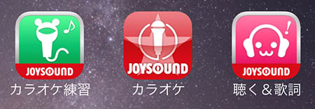 howto-fix-appstore-update-remove-joysound-apps-02