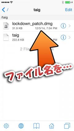 howto-ios811-taig-jailbreak-remove-afc2-04