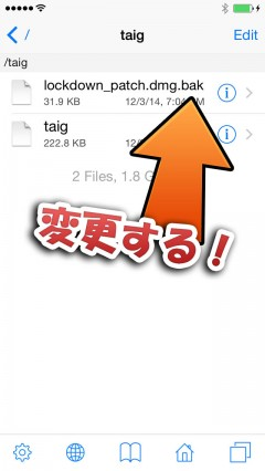 howto-ios811-taig-jailbreak-remove-afc2-05