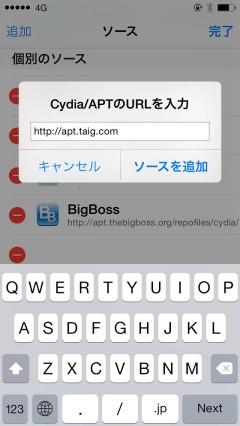ios811-jailbreak-taig-release-taig-ios80-811-untether-cydia-02